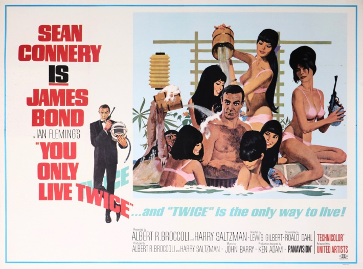 En vente :  JAMES BOND 007 YOU ONLY LIVE TWICE